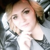Ilona, 21, г.Полтава