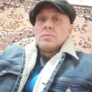 Серёга 46 Белогорск