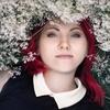 Евгения, 32, г.Балаково