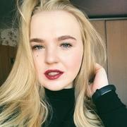 Мария 18 лет (Рак) Челябинск