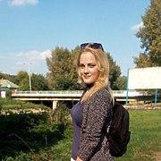 Екатерина Сергеева, 27, г.Учалы
