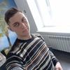 Вячеслав, 22, г.Шахты