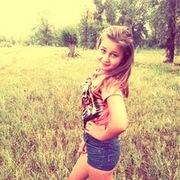 Ирина, 24, г.Балаково