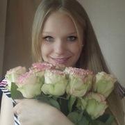 Kristinochka, 27, г.Верхняя Пышма
