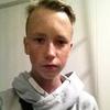 Артур, 19, г.Покровск