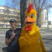 Начать знакомство с пользователем Сергей 24 года (Телец) в Гуляйполе