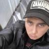 Nikolay, 28, Shatura