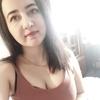 Аня, 20, г.Комсомольск-на-Амуре