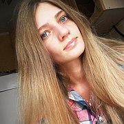 Наташа, 30, г.Новоалтайск