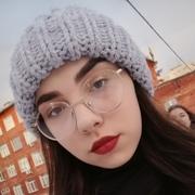 Вероника 18 лет (Весы) Кемерово
