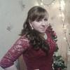 Kristina, 25, Kargasok