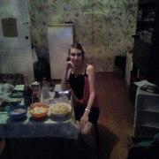 Галина, 22, г.Нерюнгри