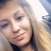 Катрин, 26, г.Липецк