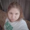 Кристина, 23, г.Калуга