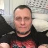 Эндорфин, 46, г.Уссурийск
