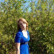 Ксюшка, 20, г.Мирный (Саха)