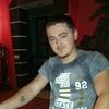 Роман, 23, г.Борислав