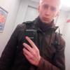 Руслан, 19, г.Речица