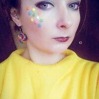 Елена, 29 лет, Дева, Минск
