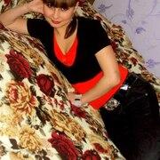 Лерика, 27 лет, Козерог