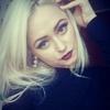 Юлия, 26, г.Чунский