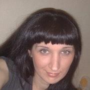 Наталия 40 Архангельск