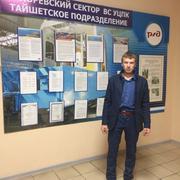 Станислав, 27, г.Усть-Кут