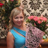 ИРИНА, 35 лет, Телец, Находка (Приморский край)