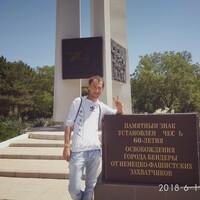 Евгений, 33 года, Рак, Тирасполь