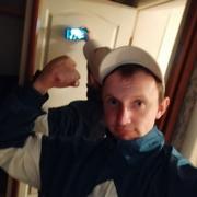 Alexander 29 Киев