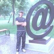 Михаил, 25, г.Тоцкое