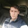 Арте, 22, г.Тамбов