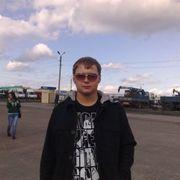 Александр 35 лет (Водолей) Санкт-Петербург