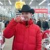 Сергей, 22, г.Родники