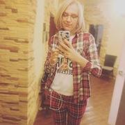 Алина, 17, г.Видное