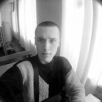 Игорь, 22 года, Лев, Марганец