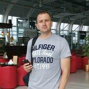 Антон, 32, г.Белая Церковь