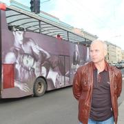 Виталий 58 Москва