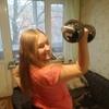 Оксана, 24, г.Самара