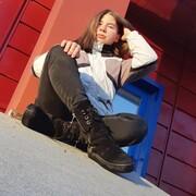 Эльза, 16, г.Уфа