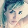 Ева, 32, г.Новосибирск