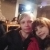 елена, 29, г.Чапаевск