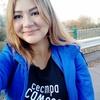 Софья, 18, г.Миргород