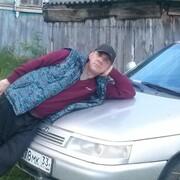 АЛЕКСАНДР, 47, г.Меленки