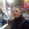 Тарас Гладун, 24, г.Старый Самбор