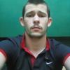 Max, 23, г.Верхнеднепровский