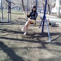 Екатерина, 32 года, Скорпион, Усть-Каменогорск