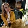 Аnna, 27, г.Полтава