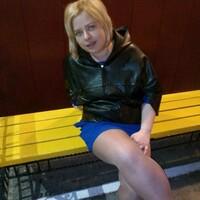 Натали, 35 лет, Водолей, Москва