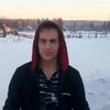 Пётр, 27, г.Чунский